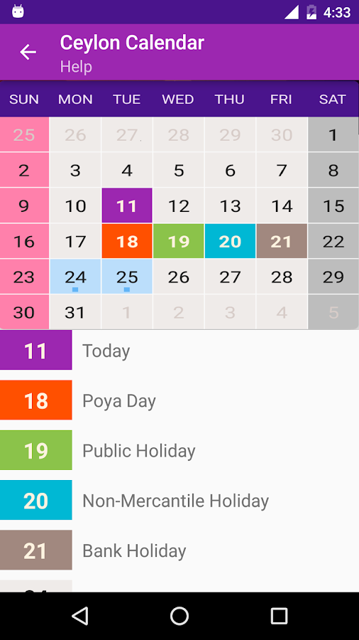 Sri Lanka | Ceylon Calendar - 2018 - Android Apps on Google Play