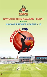NPL - Navkar Premier League - screenshot