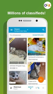 OLX Classifieds of Kazakhstan APK baixar
