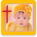 Christian Baby Names & Meaning APK for Bluestacks