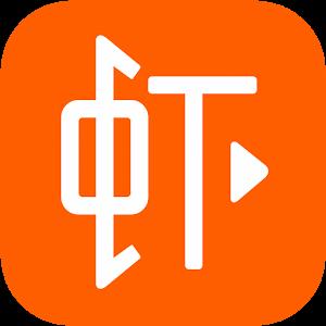 虾米音乐 Xiami Music Android Apps On Google Play
