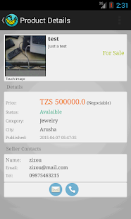 Virunga Market - Classifieds - screenshot