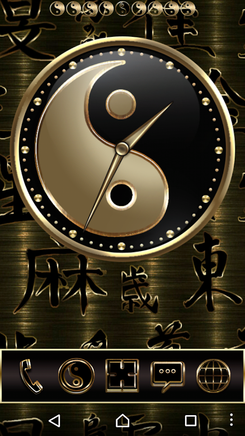 Yin and Yang Clock Widget Screenshot 1