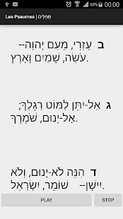 Tanakh Parallel Hebrew-French - screenshot