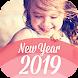 おしゃれ年賀状2019 基本料無料、宛名印刷無料で、年賀状を簡単作成できる年賀状アプリ