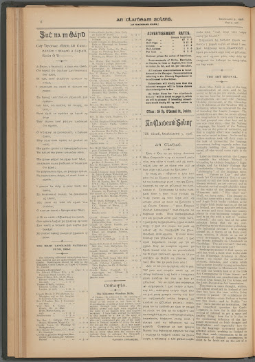 From 1903 to 1909, Patrick Pearse was the editor of the Gaelic League newspaper An Claidheamh Soluis. He wrote articles on an array of topics, including education, politics, religion, literature and art. Having pointed to the growth of national revivals in literature and industry, he here asks if art is yet 'an expression of Ireland'.