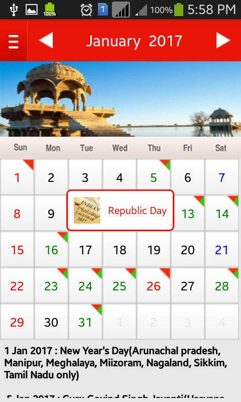 Indian Holiday Calendar 2017 - Android Apps on Google Play