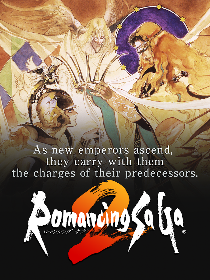 Romancing SaGa 2 Screenshot 16