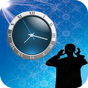 APK App Azan Time for All Prayers for BB, BlackBerry