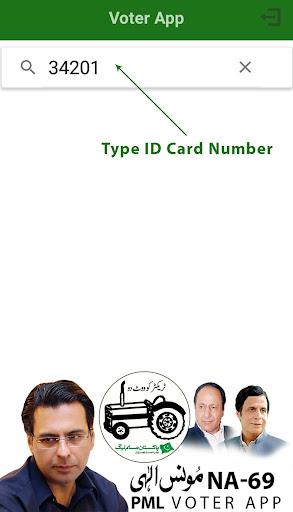 PML Voter App NA69 screenshot 2