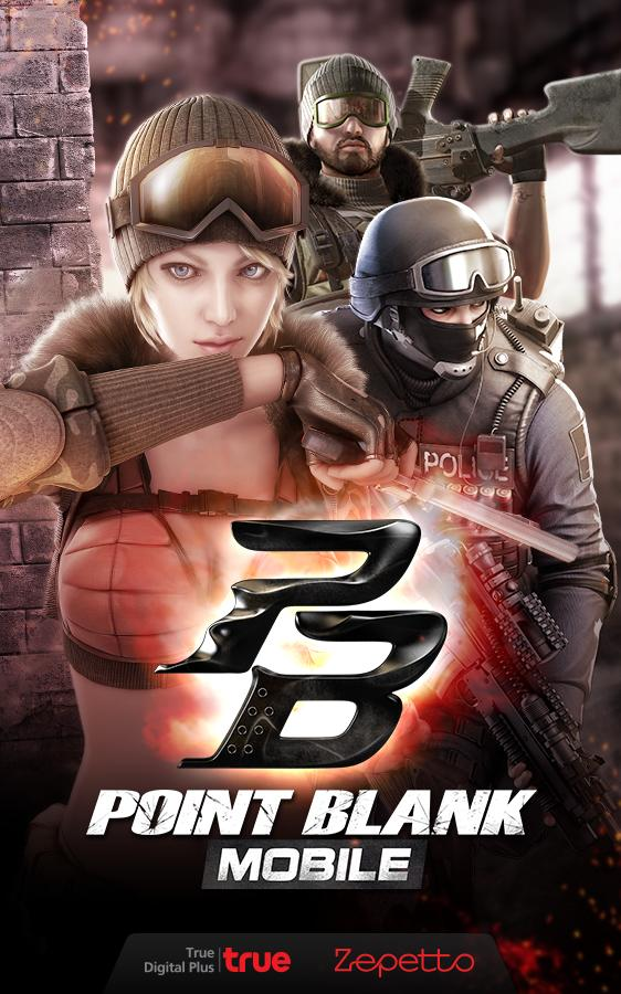 Point Blank Mobile (Unreleased) Screenshot 0