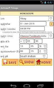 AstroSoft Telugu Astrology App- screenshot thumbnail