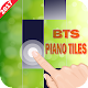BTS Piano Game