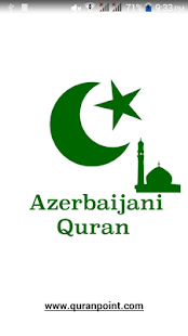Azerbaijani Quran - screenshot