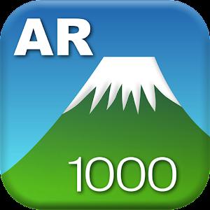 Cover art AR 山 1000
