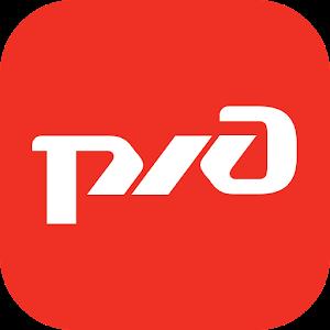 РЖД Пассажирам билеты на поезд For PC / Windows 7/8/10 / Mac – Free Download
