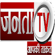Janta Tv file APK for Gaming PC/PS3/PS4 Smart TV