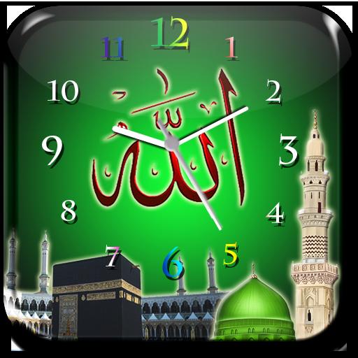 Allah Clock Live Wallpaper - Eid Mubarak 2017 (app)