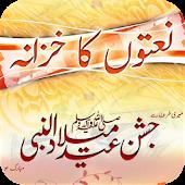 App Naton Ka Khazana Videos apk for kindle fire