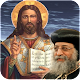 Pope Tawadros audio lectures