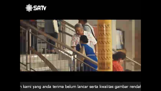 Sultan Agung TV - screenshot