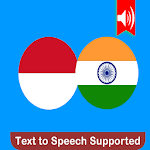 Kamus Indonesia Hindi Pro APK Image