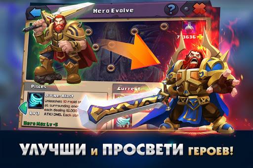 Clash of Lords 2: Битва Легенд screenshot 9