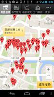 Screenshot of 萬邦物業 地圖搵樓