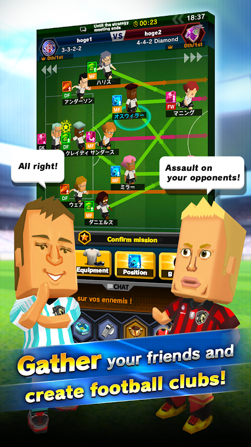 POCKET FOOTBALLER PLUS Screenshot 3