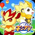 Download モンプラ【モンスター育成RPGゲーム】GREE(グリー) APK for Android Kitkat