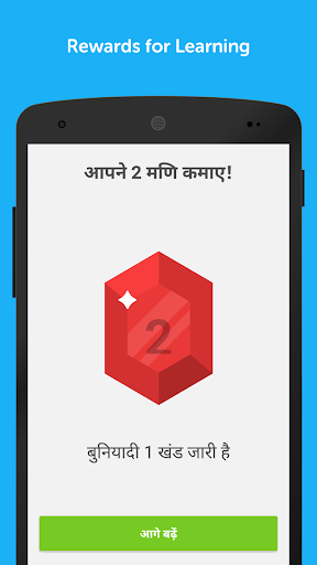 Learn English with Duolingo screenshot 8