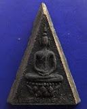 5.พระกำลังแผ่นดิน พิมพ์คะแนน (เล็ก) มวลสารจิตรลดา ในหลวงครองราชครบ 50 พรรษา พ.ศ. 2539 สร้างน้อยหายาก