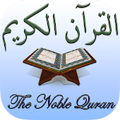 Islam: The Noble Quran for Lollipop - Android 5.0
