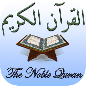 Islam: The Noble Quran