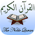 Islam: The Noble Quran file APK for Gaming PC/PS3/PS4 Smart TV
