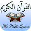 Islam: The Noble Quran APK for Blackberry