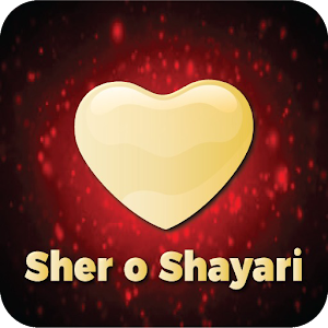 Latest Sher o Shayari for PC-Windows 7,8,10 and Mac