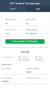 2017 Federal Tax Estimator screenshot for Android
