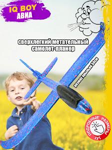 """Набор серии """"Летние забавы"""", D0002/10011/синий"""