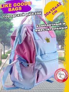 """Рюкзак серии """"Like Goods"""", D0002/11402"""