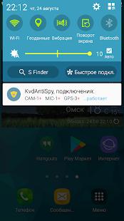 KvdAntiSpy PRO - Anti-Spion-Tool für Ihr Gerät android apps download