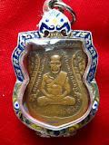 เหรียญเสมาหลวงปู่ทวด รุ่น3  เนื้อทองแดง  วัดช้างให้ ปี.2504