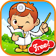 Funny Baby Doctor for kids