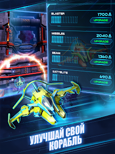 Photon Strike: Bullet Hell Shooter Screenshot