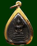 พระนาคปรกใบโพธิ์พิมพ์ใหญ่ เนื้อนวะ เจ้าคุณนรฯ พ.ศ. 2513 เลี่ยมทองหนา