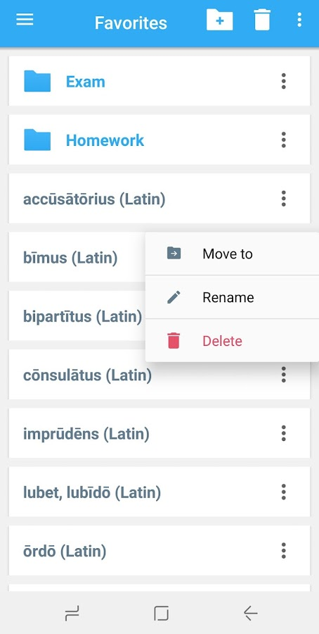 Collins Latin Dictionary Screenshot 5