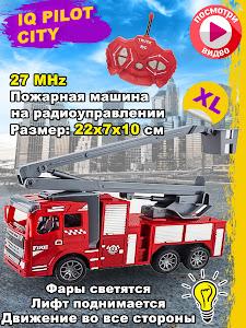 Машинка радиоуправляемая, GD-11533