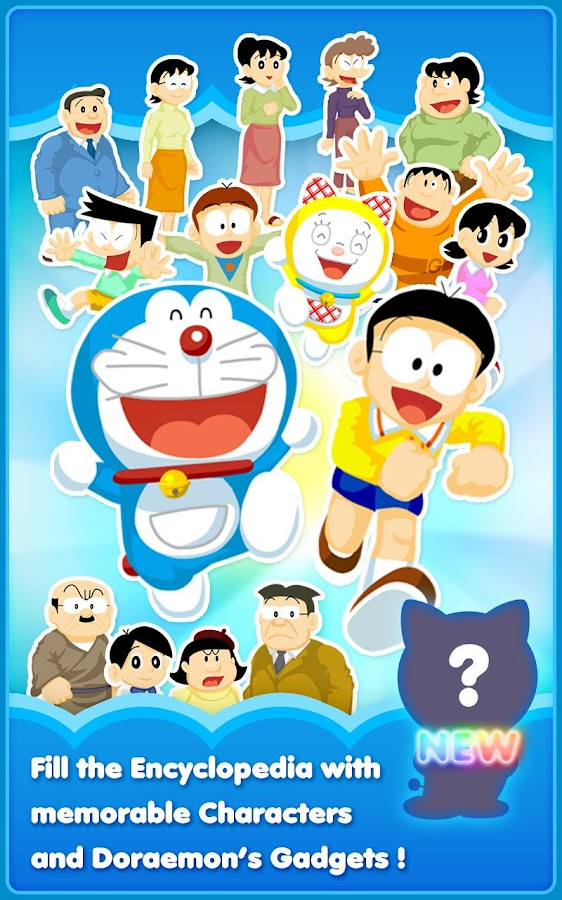 Doraemon Gadget Rush Screenshot 12
