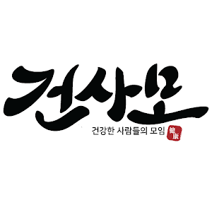Download free 건사모 for PC on Windows and Mac