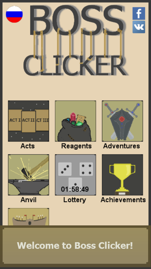 Boss Clicker Screenshot 0